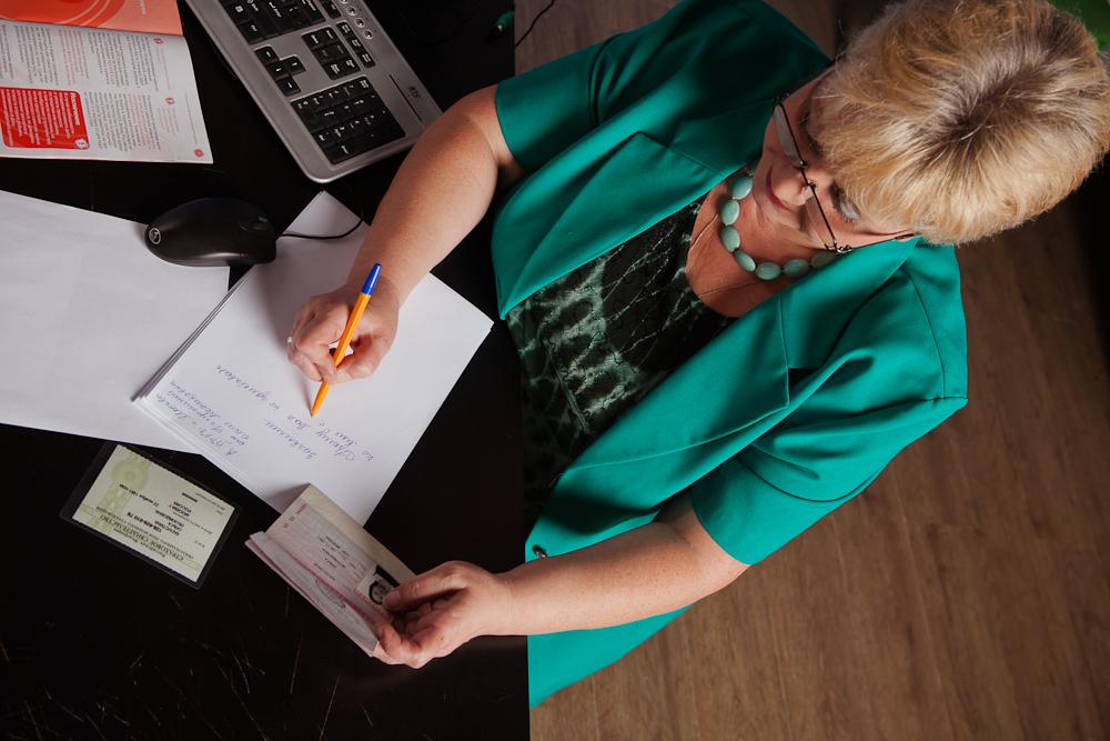 Государственная пенсия за выслугу лет доклад